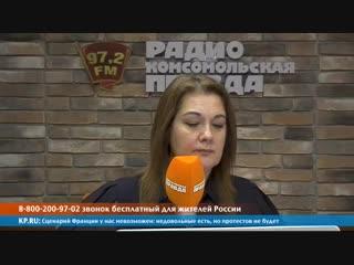 НАЦИОНАЛЬНЫЙ ВОПРОС   Украина получила томос: что это значит, и как повлияет на отношения с Россией