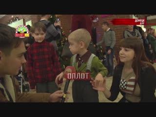 Рождественский утренник для детей-инвалидов.