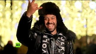 Томер Савойя «Ах*енна, братан!»вернулся в Россию на Новый год.