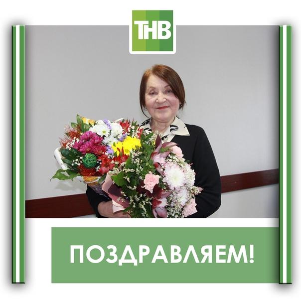 Тнв татарстан поздравления с днем рождения на татарском
