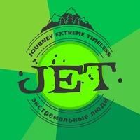 Логотип Роупджампинг / Москва / JET. Экстремальные люди