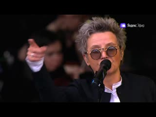 Сурганова и оркестр. Нашествие 2019