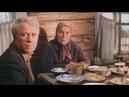 Фильм Вдовы 1976 смотреть онлайн бесплатно в хорошем качестве