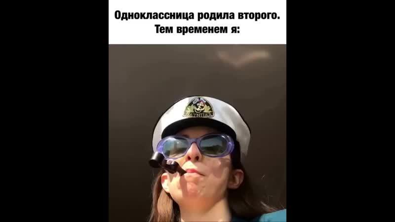 Viktorya_coxa_BwJ3YASFmfF.mp4