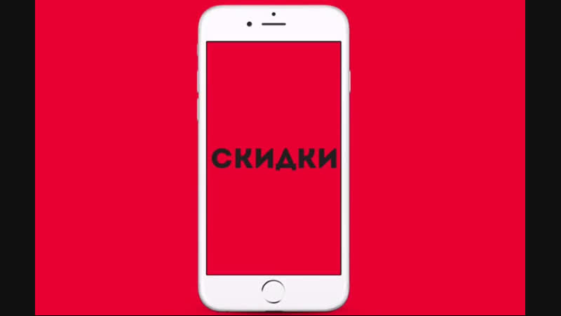 Мобильное приложение Три Десятки