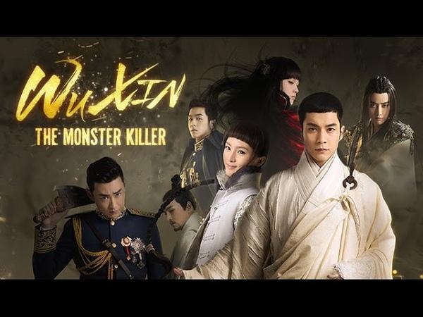 Wu Xin: The Monster Killer MV | Parting (English sub) | Elvis Han, Gina Jin Sebrina Chen