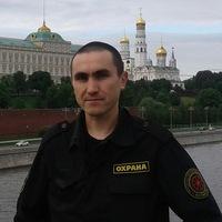 Вязов Сергей