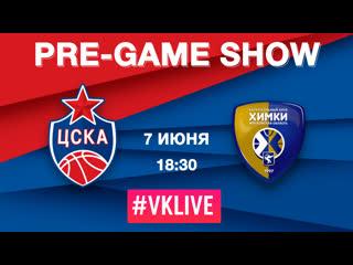 CSKAbasket Pre Game. Finals. Game #2