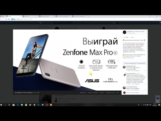 Итоги ASUS Zenfone Max Pro M1