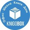 KnigoBox.ru - интернет магазин
