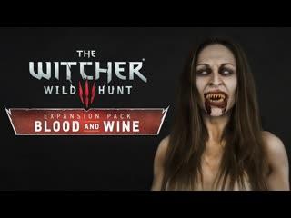 The witcher 3 wild hunt прохождение #10 дополнение кровь и вино
