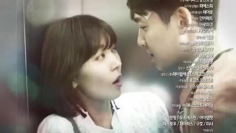 Влюбиться в Сун Чжон_cut16