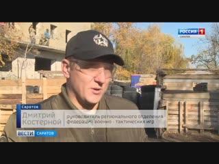 Репортаж о региональных отборочных играх саратовской области v сезона battle arena