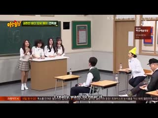 190427 knowing brothers kei of lovelyz