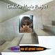 Gukalov Music Project - Pink Elephant (An Editorial Version)