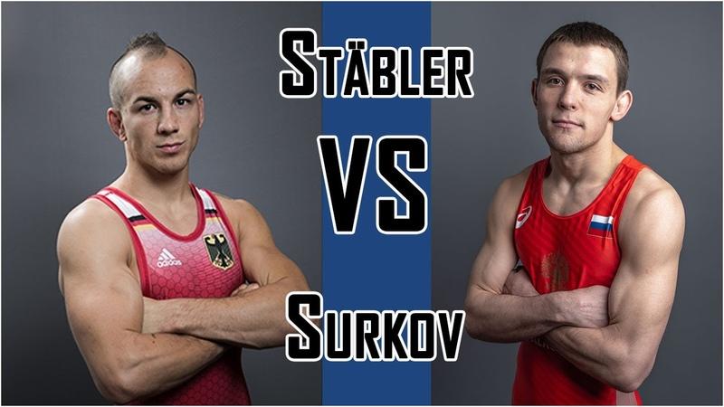 Grand Prix of Germany / 67kg Frank Stäbler (GER) vs. Artem Surkov (RUS)