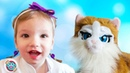 Essy Playing Animal Hospital