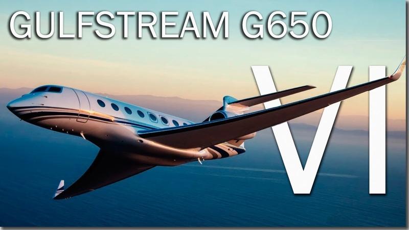 Gulfstream G650 самый топ