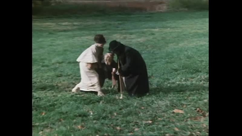 2 Арсен Люпен Arsene Lupin joue et perd 1980