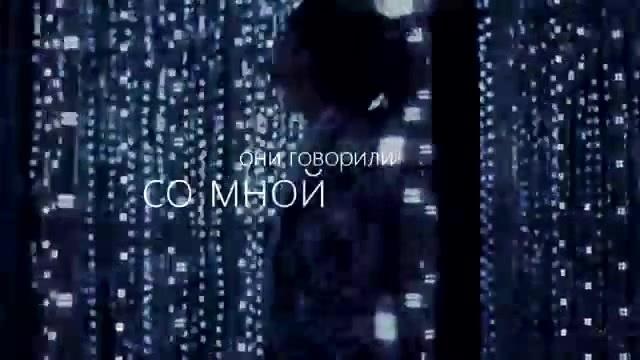 Taeqi со мной нельзя · coub, коуб