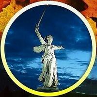 Логотип ТУРИЗМ-ВОЛГОГРАД.РФ
