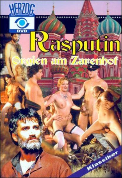 orgii-pri-tsarskom-dvore-krupnim-planom-erotika-seks-vse-kategorii-foto