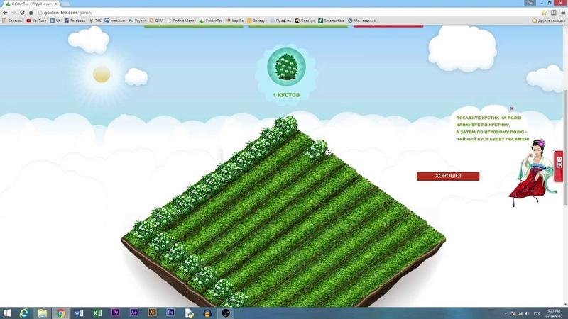 Обзор проекта Golden Tea Экономическая игра, с реальным заработком