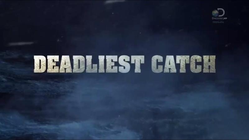 Смертельный улов 14 сезон 14 серия. Конфликт капитанов / Deadliest Catch (2018)