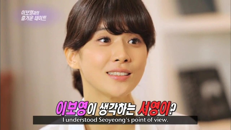 Entertainment Weekly Actress 'Lee Boyoung' 2013 04 04