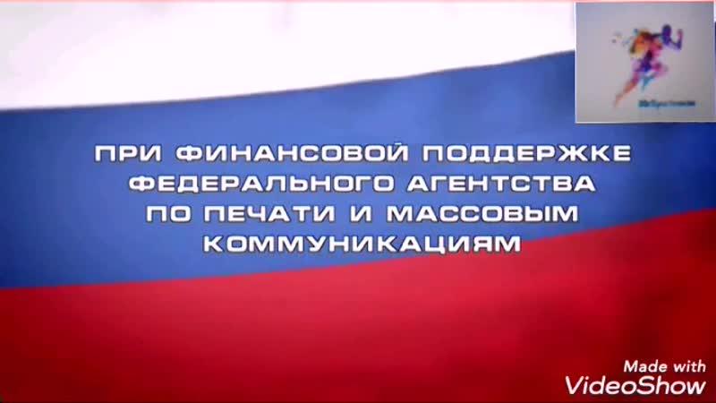 Окончание Петербургских известий в 17:20 16.08.2019