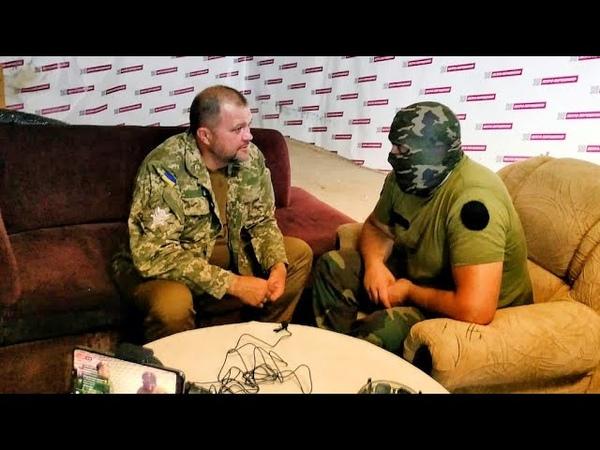 Відверта розмова з військовим
