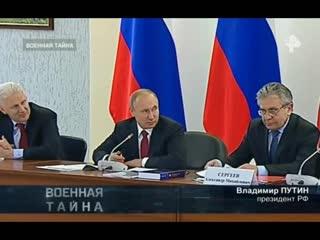 Почему у Путина невозможно украсть личные данные и информацию