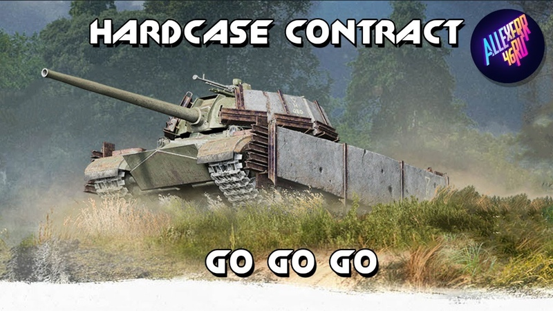 HARDCASE CONTRACT Качаем Имбу Пока Не Поздно World of Tanks Mercenaries PS4 XBOX