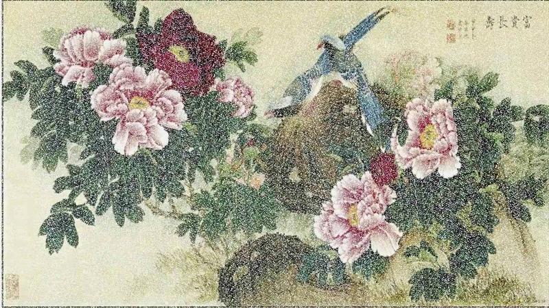 Мощные мантры Синь Цзин Xin Jing Дао Китайское искусство У Син