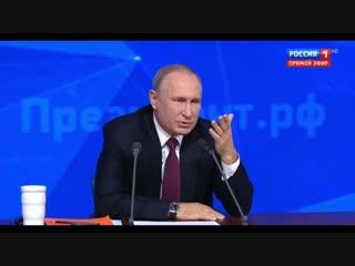 Путин о треке дети х sqwoz bab - кгб