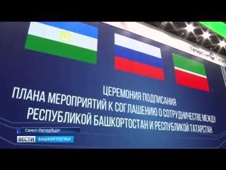 Ростелеком реализует проект Умный город в 5 городах Башкортостана