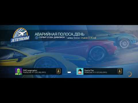 Need for Speed No Limits - Underground Rivals S5 - Jetstream Breakneck Division Tier S