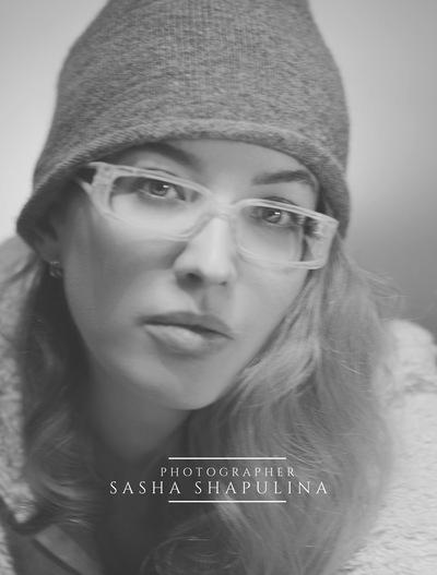 Саша Шапулина