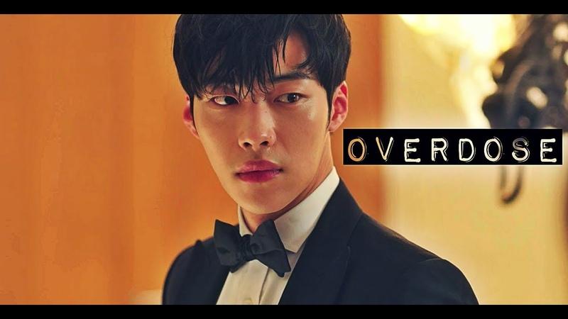 ● The Great Seducer Kwon Shi Hyun Woo Do Hwan