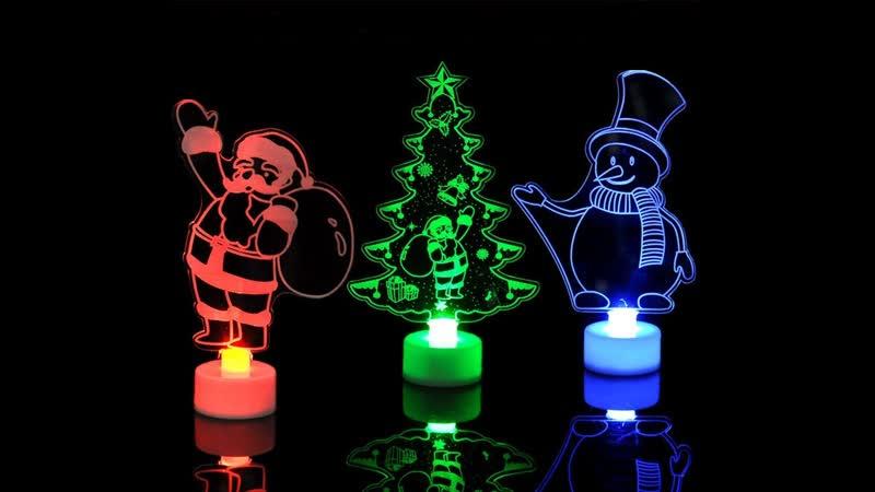 Светодиодные Рождественские светильники