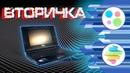 Микроноутбук 2009 ASUS EEEPC4G Вторичка