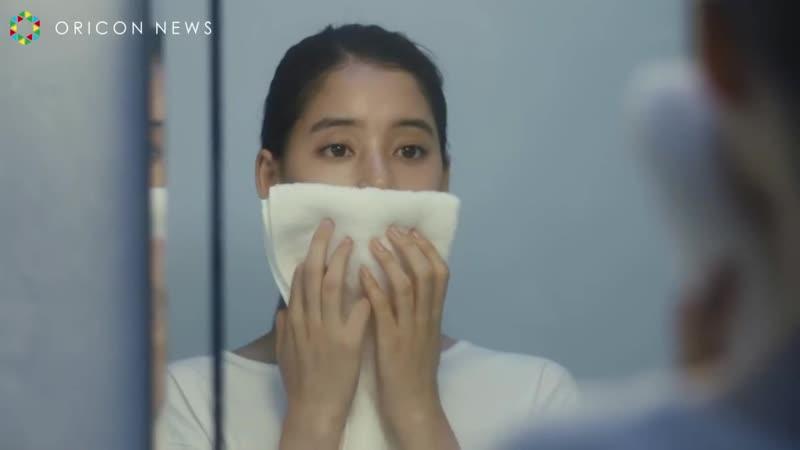 新木優子、自分を変える一歩を踏み出すOL役に カネボウ化粧品『suisai』新CM&WEBドラマ「わたしのままで」