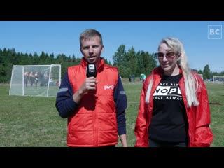 Районный 48-й молодежный спортивно-туристический слет 2019