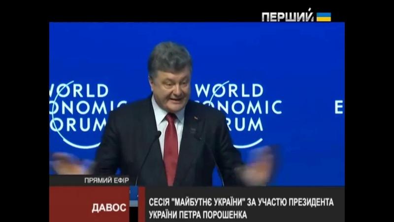 Короткий перелік цитат Порошенка про місцеві вибори про повстанців Донбасу