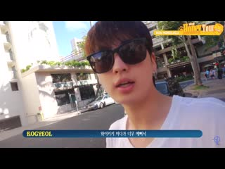 U10tv ep 236  #6 honey tour in honolulu │호놀룰루에서 미주투어 마지막 이야기