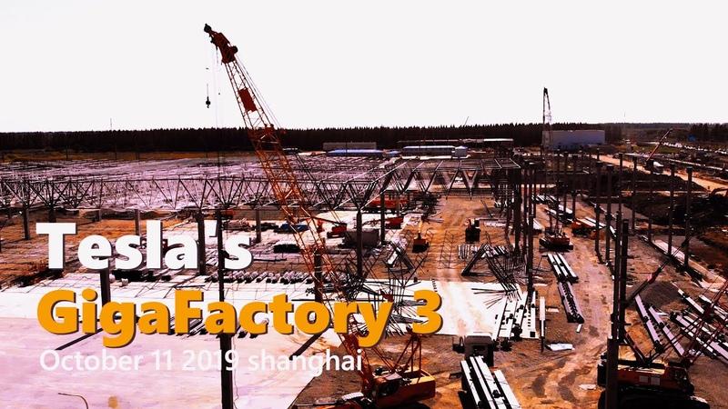 (Oct 11 2019)Tesla Gigafactory 3 in Shanghai Construction Update 4K 上海特斯拉超级工厂3 建造进度更新