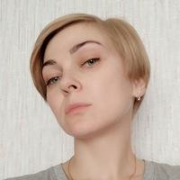 Катерина Куликова