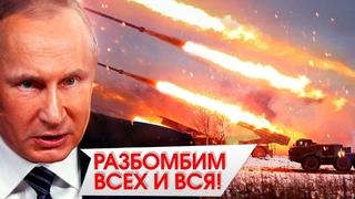 Эти учения запомнит весь МИР! Вот что СДЕЛАЕТ РОССИЯ!