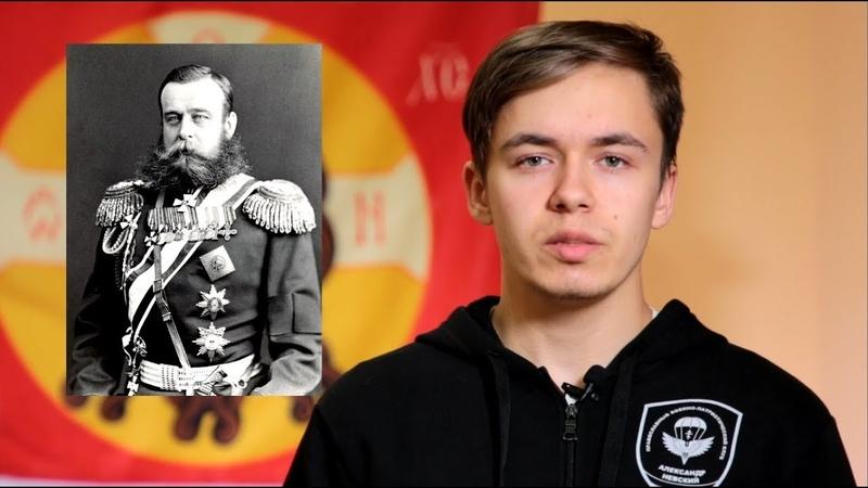 Воины духа Белый генерал Михаил Скобелев ПВПО Александр Невский 2019 г