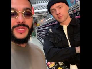 Тимати х Егор Крид х Lay's х Pepsi x Пятерочка